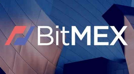 What is the Bitmex options exchange