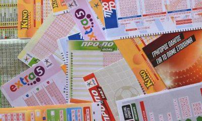 Creating a Winning Singapore Pools Sports Betting Slip