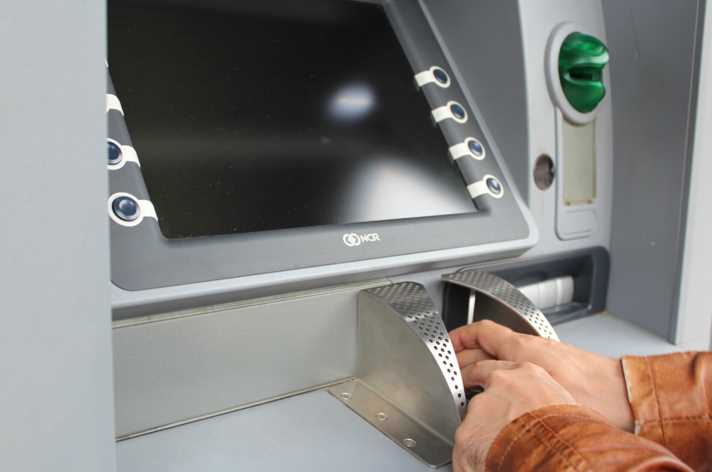 New Automated Teller Machines Sell More Than Traditional Currency